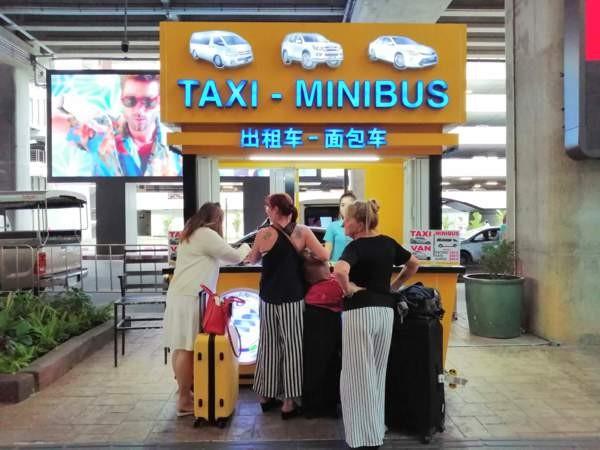 プーケット国際空港到着ターミナル