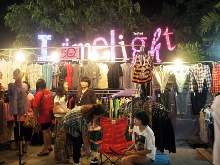 プーケット インディーマーケット (Phuket Indy Market)
