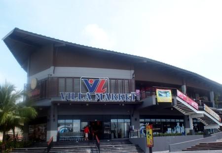 ビラマーケット@ホームプロ ビレッジ(Villa Market @Homepro Village)