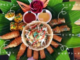 タイ料理アペタイザー