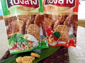 タイの米菓子・カオタン