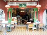 Kopitiam by Wilai@Phuket