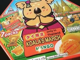 コアラのマーチ マンゴ味