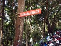 細い山道に小さな看板。バナナビーチ入口。