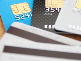 クレジットカード付帯海外旅行保険@プーケット