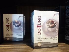 ドイトゥンコーヒー・タイ