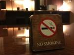 タイでの喫煙