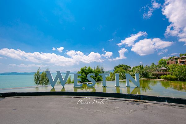 westin siray bay ウェスティンシレーベイ