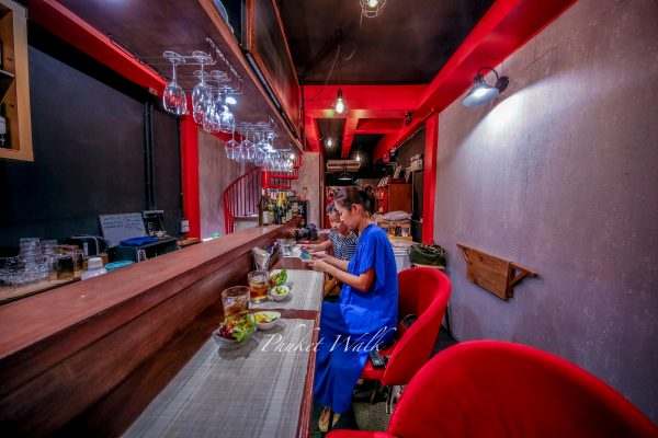 Ichigo's Dining Ichigo Sakaba